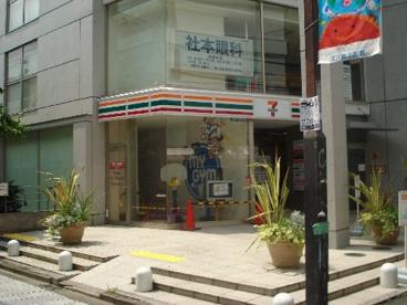 セブンイレブン 二子玉川駅西店の画像1