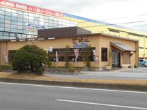 弥一堺中央環状店