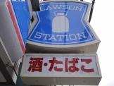 ローソン 松原岡七丁目店