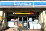 ローソン 東三国店