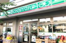 ローソンストア100 LS淀川西三国店