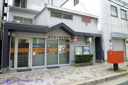 淀川東三国郵便局の画像1