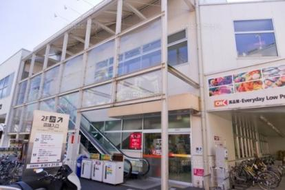 OK(オーケー) 用賀駅前店の画像1