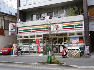 セブンイレブン 世田谷弦巻1丁目店の画像1