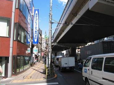 東京ヘアビューティ専門学校の画像1