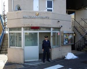 渋谷警察署 代官山交番の画像1