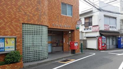 世田谷梅丘郵便局の画像1