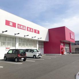 ディスカウントドラッグコスモス桜井店の画像1