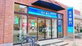 北洋銀行菊水支店