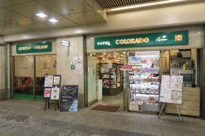 CAFFE COLORADO(カフェ コロラド) ゼスト御池店の画像1