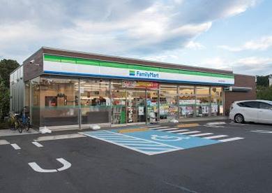 ファミリーマート国分寺弁天道り店の画像1
