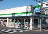 ファミリーマート北1丁目店