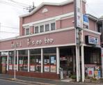 Yショップ日吉店