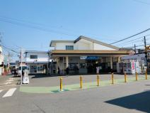 小田急線 本鵠沼駅