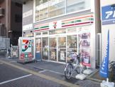 セブンイレブン 堺中百舌鳥駅北口店