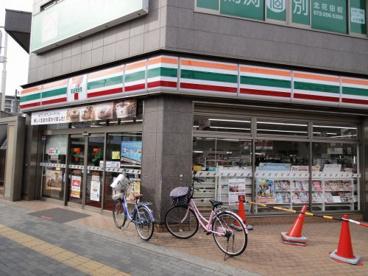セブンイレブン 堺北花田駅前店の画像1