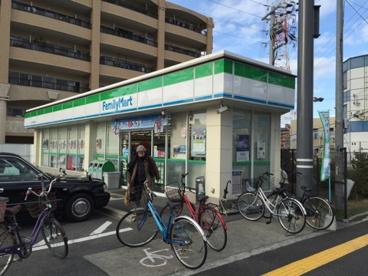 ファミリーマート ときはま長曽根町店の画像1