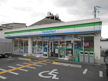 ファミリーマート 堺南花田町東店の画像1