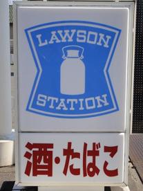 ローソンサテライト  OSLなかもず駅店の画像1