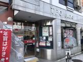 大阪玉造郵便局