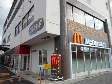 マクドナルド 北花田店の画像1