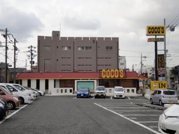 ココス 堺浅香山店の画像1