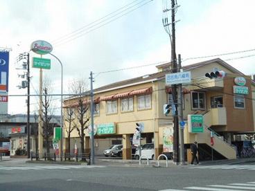 サイゼリヤ 堺百舌鳥店の画像1