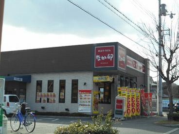 なか卯 堺もず店の画像1