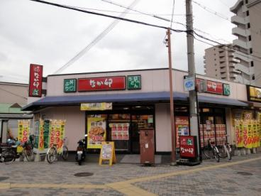 なか卯 北花田店の画像1
