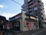 吉野家 北花田店