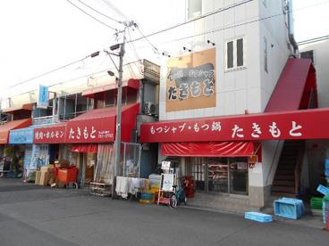 滝本商店の画像1