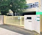 神戸市立五位の池小学校