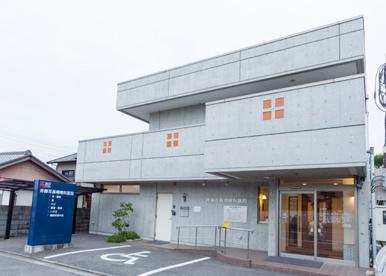 斉藤耳鼻咽喉科医院の画像1