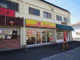 ほっかほっか亭 大泉緑地西口店