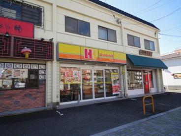 ほっかほっか亭 大泉緑地西口店の画像1