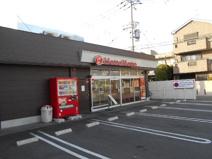 ほっともっと 堺南長尾店