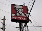 ケンタッキーフライドチキンプラットプラット堺駅前店