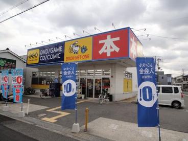 ゲオ ブックネットワン浅香山店の画像1