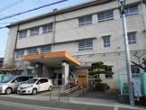 堺市立百舌鳥小学校