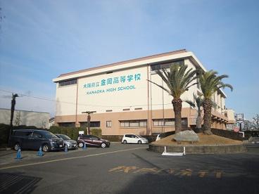大阪府立金岡高校の画像1