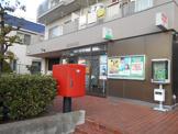 堺蔵前郵便局