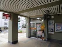 堺白鷺郵便局