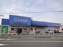 ライフォート長曽根店