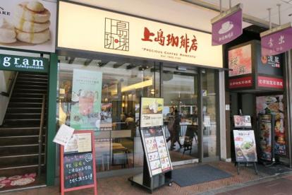 上島珈琲店 河原町店の画像1