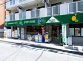 マルエツ雑司ヶ谷二丁目店