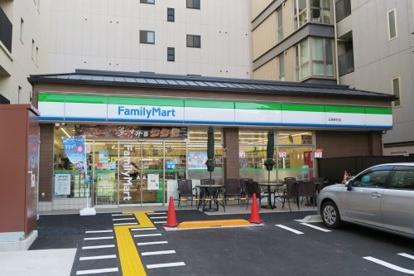 ファミリーマート 五条新町店の画像1