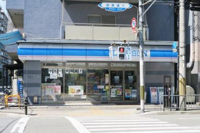 ローソン 五条若宮店の画像1