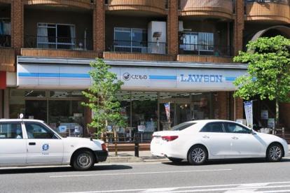 ローソン 東山三条店の画像1