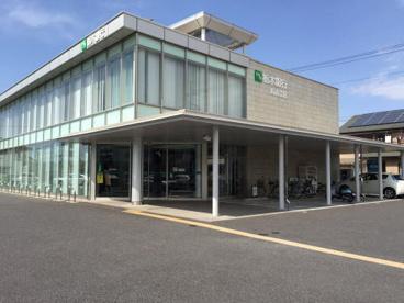 栃木銀行陽南支店の画像1