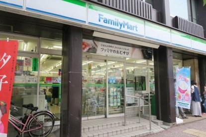 ファミリーマート 京都烏丸松原店の画像1